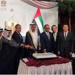 United Arab Emirates  48th National Day